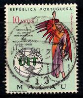 Macau 1965 Mi. 430 Gestempelt 100% 10 A, ITU