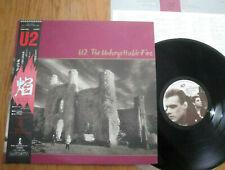 "U2 - THE UNFORGETTABLE FIRE - MINTY JAPAN 12"" LP 33 + OBI - ISLAND 28SI-252"