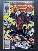Marvel Comics Amazing Spider-Man #322 Todd McFarlane