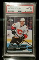 Upper Deck 2016-17 Hockey Complete Set + PSA 10 Matthew Tkachuk Young Gun NHL