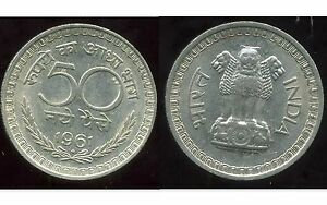INDE 50  paise 1961