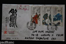 PRC J136 Xu Xiake on Cover (1st Day of Issue) - Registered to Singapore (a20)