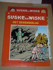 1e druk  Suske en wiske nr 261 : het berenbeklag + bijlage clubblad 3
