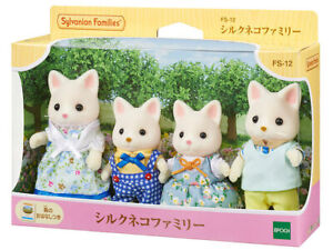 Sylvanian Families Calico Critters FS-12 Silk Cat Family from Japan
