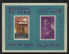 1965 Iraq Scott #363a - Army Day Souvenir Sheet - MNH