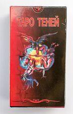 Sale! New Shadow Tarot 78 Cards Deck + manual in Russian Таро Теней