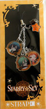 Starry Sky Autumn Phone Strap Licensed NEW