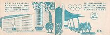 1952 Finland J35 Sc# B113a, Booklet - Olympics XV Helsinki PO Fresh~