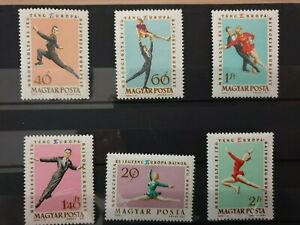Hungary 1963 European Figure Skating 6 stamps MNH