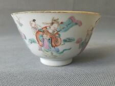 JZ091001-20 Chinese Pottery of Jianzhan,Ceramic Teacups Chinese Tea Cup Bowl