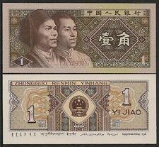 CHINA 1980 1 Jiao BANKNOTE UNCIRCULATED