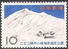 Japan 1965 Niseko Shakotan Otaru National Park/Mountains/Nature 1v (n25188)