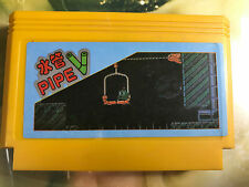 Gimmick! Nintendo Famicom Famiclone FC/NES US Seller Yellow cart