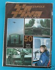 "ISRAEL IDF Air Force Magazine ""Jubilee 50 Issue"" 1986"