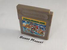 SUPER MARIO LAND 1 BROS NINTENDO GAME BOY GB JP JAP GIAPPONESE ORIGINALE DMG-MLA