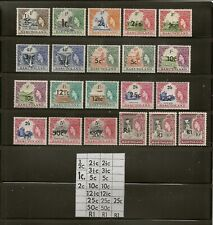 BASUTOLAND 1961 SURCH TYPES I , II & II COMPLETE 1961-63 TO 1R CAT £635 (56)