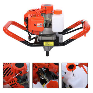 Earth Auger Post Hole Digger Petrol Powered Hole Borer Fence Ground Drill