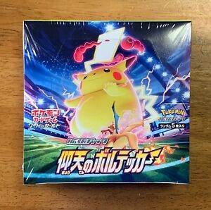 Pokemon Card Game SWORD&SHIELD Expansion Pack Astonishing Volt Tackle Box JAPAN