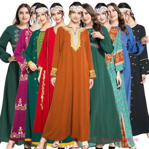Abaya Kaftan Women Muslim Long Sleeve Maxi Dress Ramadan Cocktail Party Jilbab