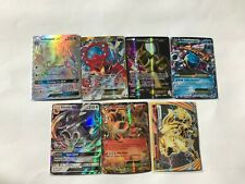 Pokemon 7 UR lot GUARANTEE 1 HYPER 1 SECRET 1 FULL ART 1 MEGA 1 GX 1 EX 1 BREAK