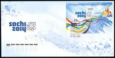 Russia 2011 Winter Olympics/Mountains m/s FDC n31959