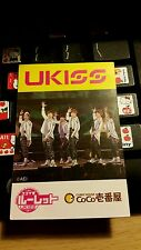 Ukiss coco curry Japan jp official photocard k-pop kpop SHIPPED IN TOPLOADER