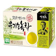 100% Natural Korean Organic Brown Rice Green Tea 40 Tea bags Ssanggye
