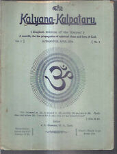 INDIA - HINDU RELIGIOUS MAG. - KALYANA KALPATARU - 1934,1947,1948 - ENGLISH - 6