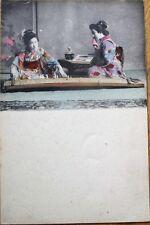 Japanese Geisha Girls & Musical Instrument, Japan - 1900 Menu Blank/Note Paper
