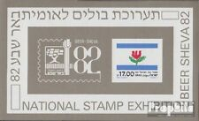 Israel block22 unmounted mint / never hinged 1982 Stamp Exhibition