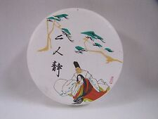 Asian Box Round Paperboard with Couple Chinese Box