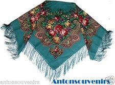 Russian, Authentic, Original, Pavlovo Posad Shawl, Scarf 100%25 Wool (Silk Fringe)