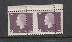 CANADA CAMEO ISSUE DEFINITIVE 403 DRAMATIC MISPERF PAIR VFNH