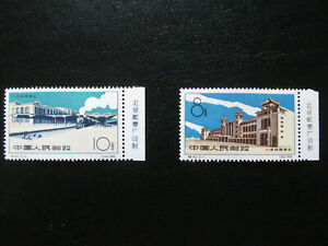 china stamps S42 Band edge Factory name