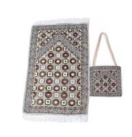Muslim Prayer Mat With Bag, Islamic Prayer Rugs, Janamaz, Sajada, Salah, Travel