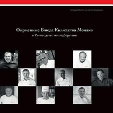 Signature Dishes of the Principality of Monaco with Wine Pairing Guide by...