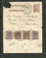 URUGUAY POSTAL STATIONERY TO ARGENTINA + 4 STAMPS ON THE BACK,  FRAY BENTOS CANC