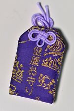 Good Luck Charm for a Healthy Life - Japanese Omamori - Purple