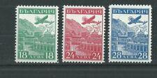 BULGARIA 1932 AIR SET MH