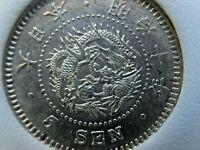 1877 Japan 5 Sen Silver Coin 大日本 明治十年 五錢