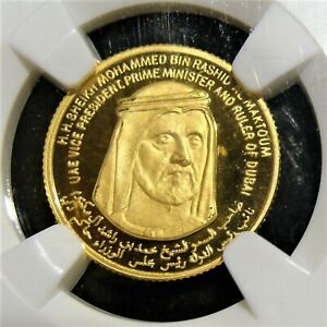 United Arab Emirates: gold 1/10 Ounce ND (2012) PR69 Ultra Cameo NGC