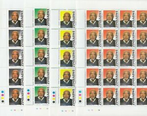 ZIMBABWE 2004 MUZENDA Full Sheets x100 SET UMM T149