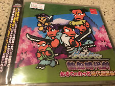 RIVER CITY RANSOM DOWN TOWN NEKKETSU OST ANIME GAME CD SOUNDTRACK AUTHENTIC