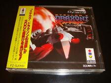 NEW Stellar 7 : Draxon's Revenge Panasonic 3DO Japan