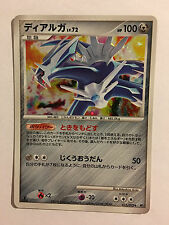 Pokemon Card / Carte DIALGA Rare Holo 071/092 1ED
