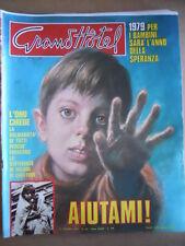 GRAND HOTEL n°53 1978 Jeff Blynn Paolo Giusti Alicia Leoni  [GS50]