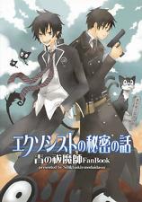 Blue Exorcist (Ao no Exorcist) Doujinshi Yukio x Rin Exorcists' Secret Story SH