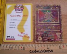 Pokemon Ancient Mew t/ title card both cards sealed in Original wrapper 2000 NM