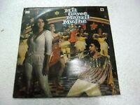 MIL GAYE MANZIL MUJHE RD R.D.BURMAN 1985  RARE LP RECORD OST orig BOLLYWOOD EX