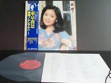 【 kckit 】Teresa Teng Japan OBI lp 鄧麗君 東京夜景 黑膠唱片  LP341